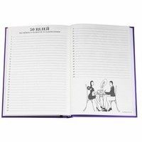 Фото Ежедневник LifeFLUX Diary My Perfect Day лавандовый LFDRUPLA004